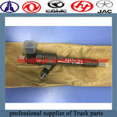 Bosch injector assembly is also known as computer controller,