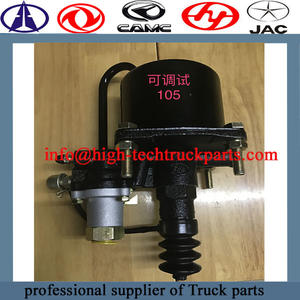 BUS Clutch booster is used to help increase output force