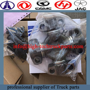 low price wholesale Yutong Bus universal joint 2124-00034