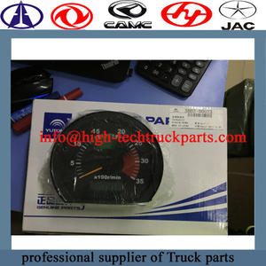 low price high quality Yutong Bus Tachometer 3802-00023  suppliers for sale