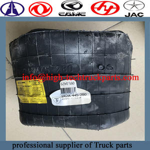 Shock absorber air bag 1R2A445 280