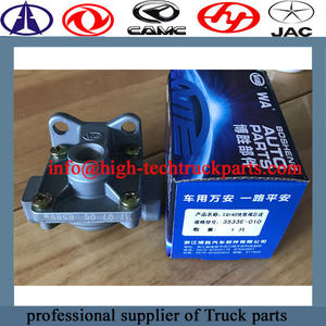 Dongfeng truck release valve assembly 3533E-010