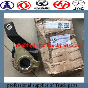 XMQ6900 Rear brake adjustment arm 230001749