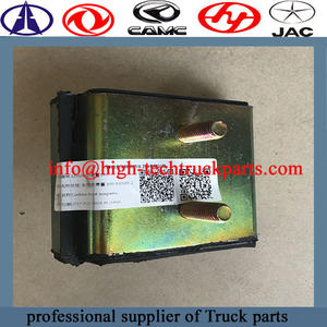 china low price high quality wholesale kinglong Bus Engine front rubber XMQ6886 6117 320100020