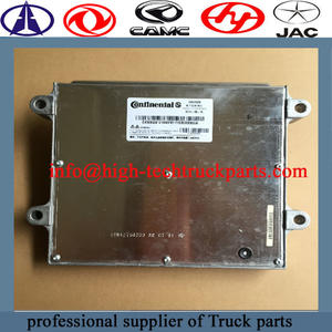 Motor Cummins ECU C4988820
