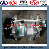 china low price high quality CAMC truck generator assembly 81A4D-03010
