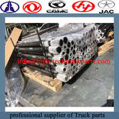 high quality wholesale Beiben truck pushing rod A2603570101