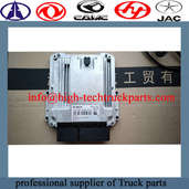 China alta calidad al por mayor motor Yuchai Bosch ECU 0281020199