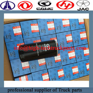 low price high quality wholesale CAMC truck Oil filter 618DA1012001A