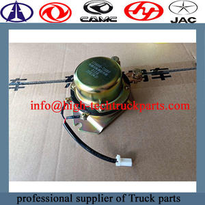 Dongfeng Truck Main Power Switch 3736010-T38B0