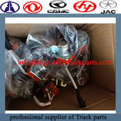 low price high quality wholesale Dongfeng truck Relay 3735085-K0300