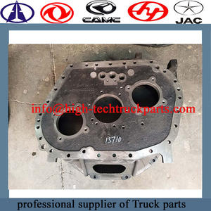 high quality wholesale Sino-truck 10 speed gearbox front cover  HW13710