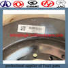 china low price Howo truck Left brake assembly 7113450220