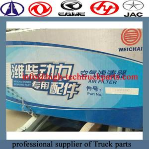 Weichai Deutz Air Filter 13024892