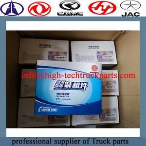Inyector Weichai FMV 612600190226