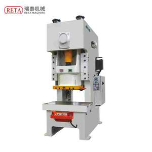 C type Frame Fixed Table press, China C type Fram Fixed Table press