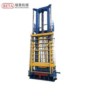 China Vertical Expander;RETA-Vertical Expander in China,Video of Vertical Expander