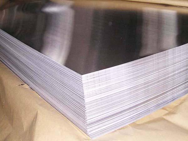 Flat pure aluminum sheet