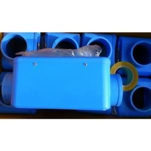 Suction Box