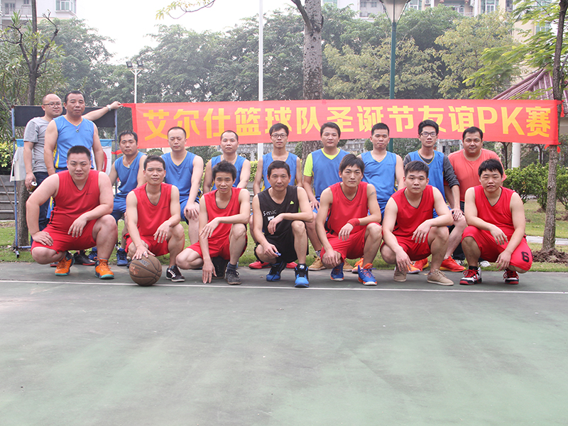 Basketball Match for 3DKNIGHT Team