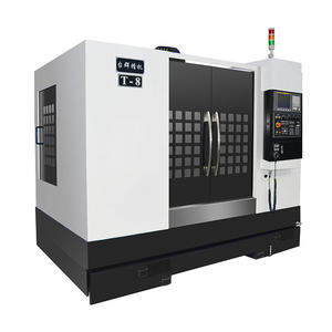 China box ways hard rail vertical machining center supplier