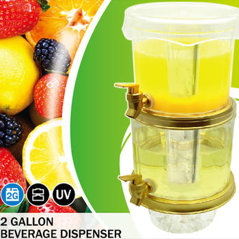 2 Gallon Beverage Dispenser مخلوط آب میوه itemprop =