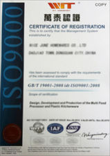 CE,ROHS,BSCI,ISO9000