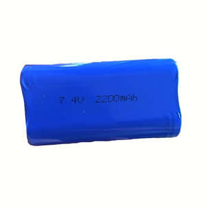 7.4V 2200mAh battery pack