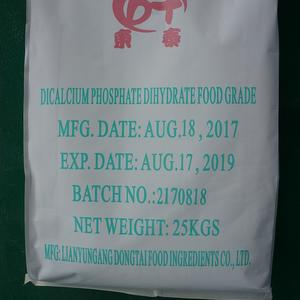 Food ingredients Dicalcium Phosphate Dihydrate DCP original manufacturer