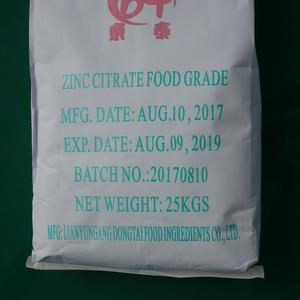 Food ingredients Zinc Citrate original manufacturer