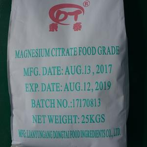 advanced Magnesium Citrate,Disodium Hydrogen Phosphate manufacturer