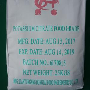 Food ingredients potassium citrate powder original manufacturer