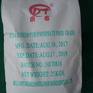 Food ingredients Sodium Pyrophosphate original manufacturer
