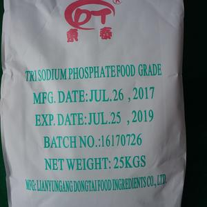 Food ingredients Trisodium Phosphate  original manufacturer