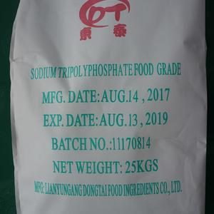 Food ingredients Sodium Tripolyphosphate original manufacturer