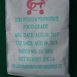 Food ingredients Tetrapotassium Pyrophosphate original manufacturer