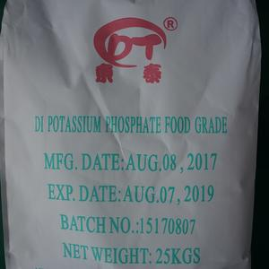 Food ingredients Dipotassium Phosphate original manufacturer
