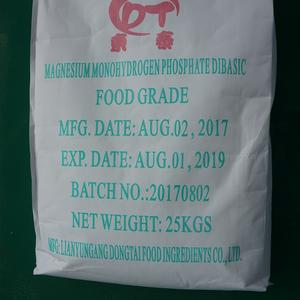Food ingredients Magnesium Hydrogen Phosphate original manufacturer