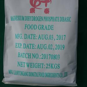 advanced magnesium phosphate solubility,Dicalcium Phosphate Prices Supply
