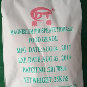 Food ingredients Trimagnesium Phosphate magnesium phosphate original manufacturer