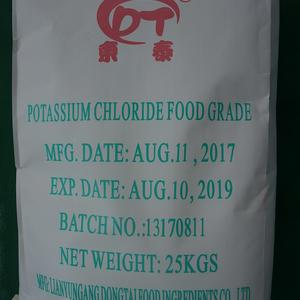 Food ingredients Potassium Chloride original manufacturer