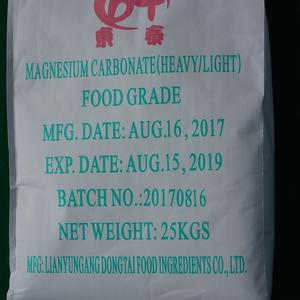 Food ingredients Magnesium Carbonate mgco3 original manufacturer