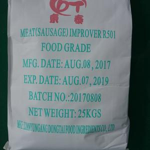 Food ingredients Meat(Sausage) Improver R501 (Meat Improver) original manufacturer