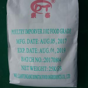 Food ingredientsPoultry Improver J102 original manufacturer