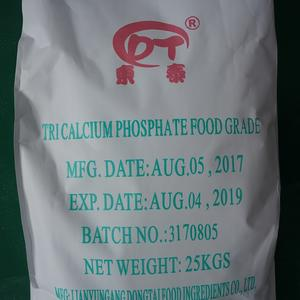 Food ingredients Tricalcium Phosphate original manufacturer