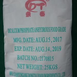 Food ingredients Dicalcium Phosphate Anhydrous original manufacturer