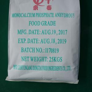 advanced food garde Monocalcium Phosphate Anhydrous,Trisodium Citrate manufacturer