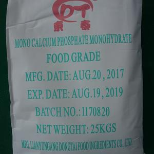 Food ingredients Monocalcium Phosphate Monohydrate  MCPM  original manufacturer