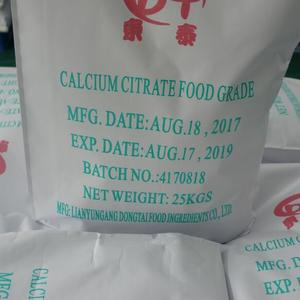 high quality food garde Calcium Citrate,Calcium Dihydrogen Phosphate Supply
