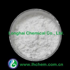 China wholesale pp micronized wax powder  manufactures suppliers